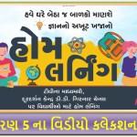 Home Learning Standard -5 Youtube/Diksha Video.