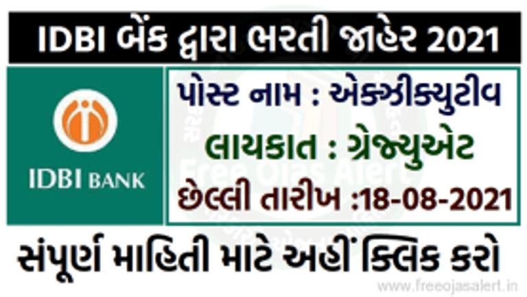 IDBI Bank Recruitment 2021 for 920 Executive Posts: Apply Online @idbibank.in, Graduate Eligible