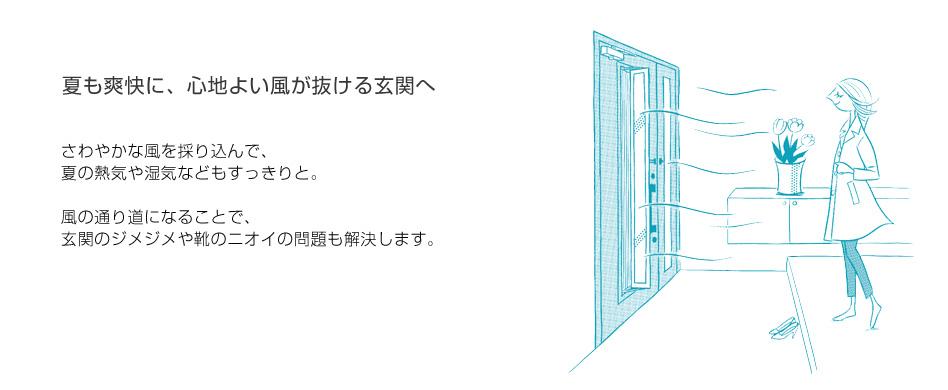 wind_img_01