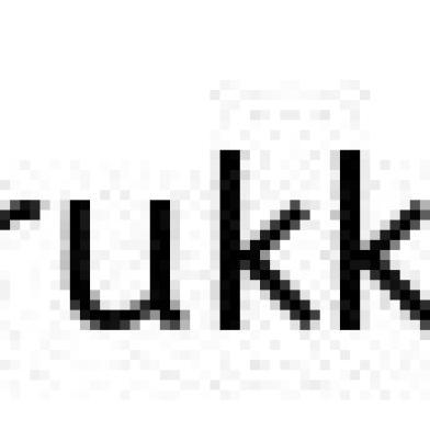 スノーボード選手だった小島千恵美の怪我とは