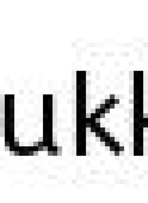久冨慶子アナはヤンジャングラビアモデルだった?