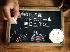 婚活セカンドオピニオンは大阪のプレ婚マルマロン