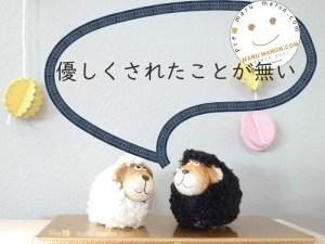 婚活セカンドオピニオンは大阪のプレ婚MARUMARON