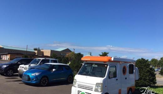 【テントむし】軽キャンピングカーの任意保険の金額(再投稿)