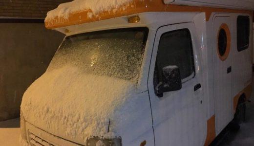【車中泊】冬の北海道で車中泊!超寒がりな私の服装・防寒対策