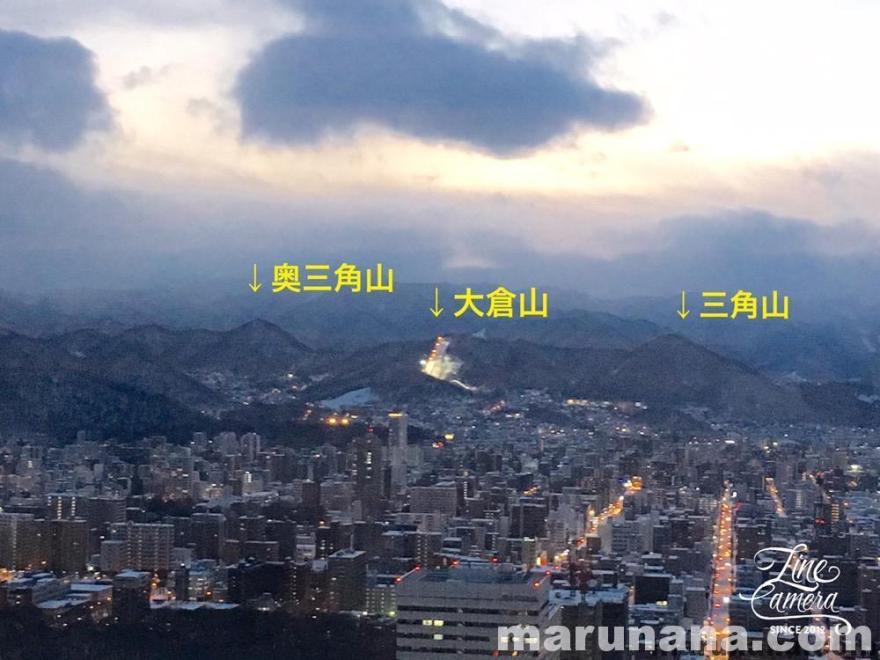 三角山→大倉山→奥三角山