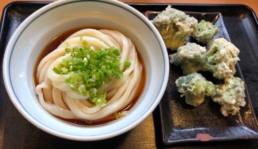 【北海道】かばと製麺所で本格手打ちうどんを食べてみた!~当別町~
