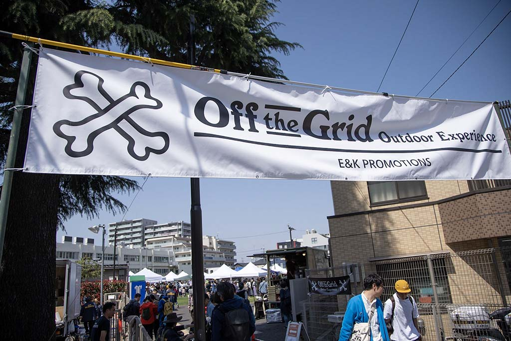 Off the Grid 2019