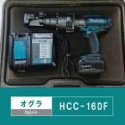 hcc-16df-01
