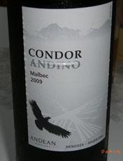 アルゼンチンワイン マルべ