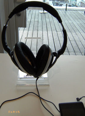 Bose-AE2-audio-headphones
