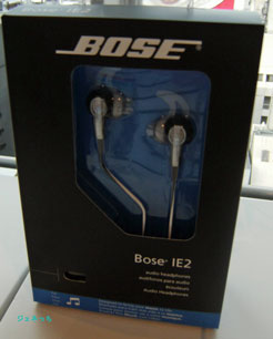 Bose-IE2-audio-headphones-