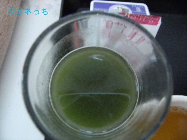 朝食と青汁