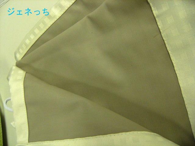 1級遮光カーテン素材