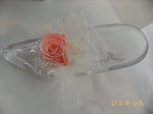 靴の器とお花