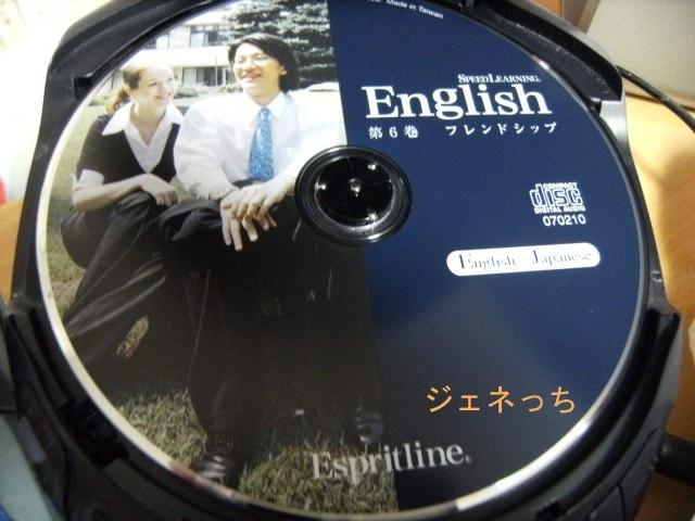 第6巻CD