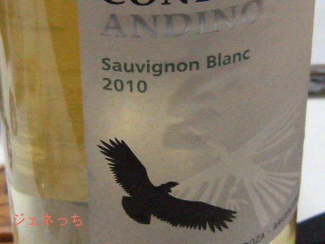 2010年の白ワイン