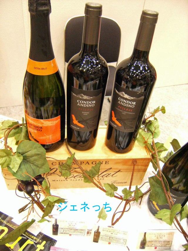 上級ワインのレセルバ品種の