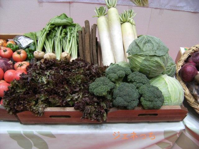 らでっしゅぼーや季節野菜