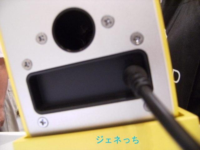 KS-1HQM電源コード部