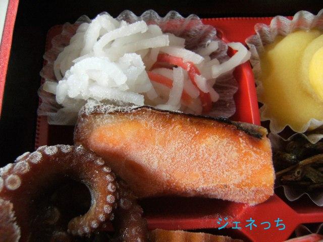 鮭西京風焼