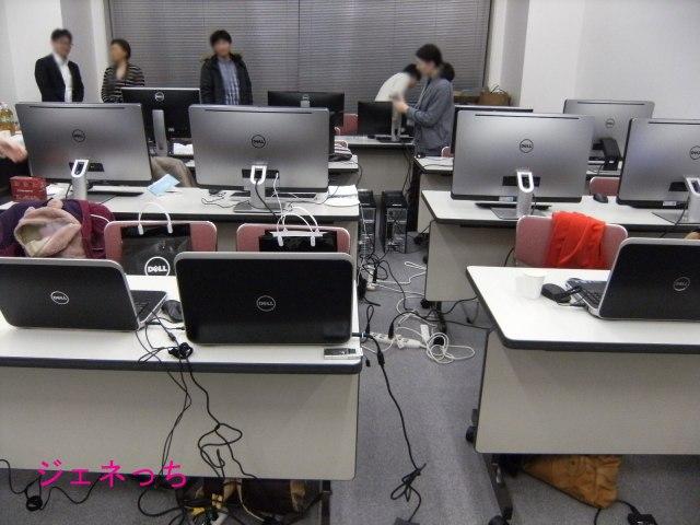 デル勉強会場のパソコンの数
