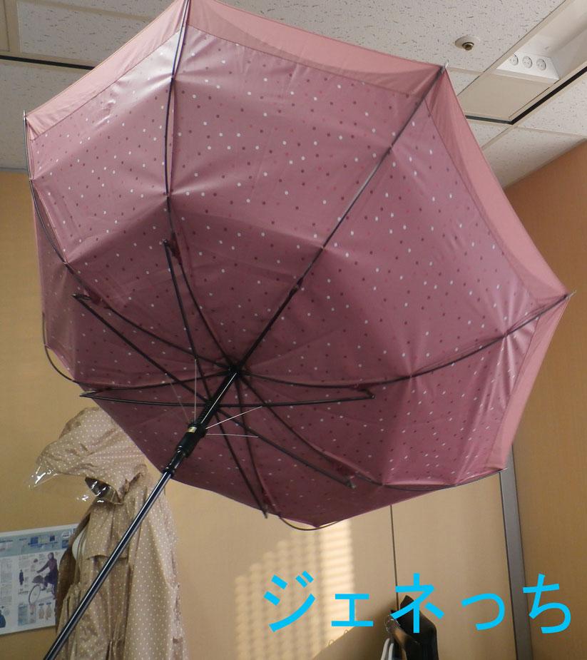強風にも強い傘