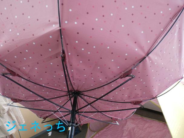 強風に強い傘ひっくり返って