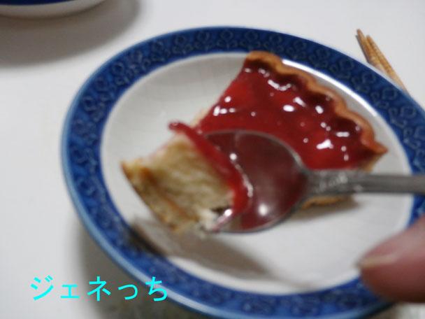 恋するベリータルト食