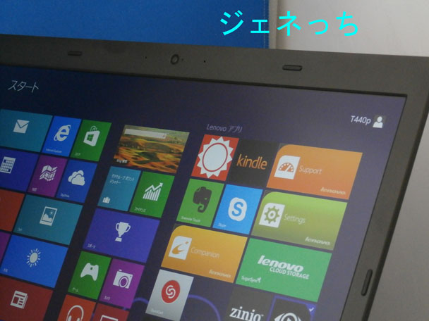 ThinkPadT440p14型アプリ