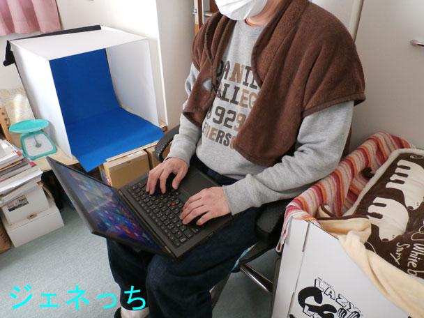 ThinkPadT440pをひざに載せて