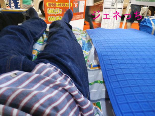 おねしょシーツに、横たわり