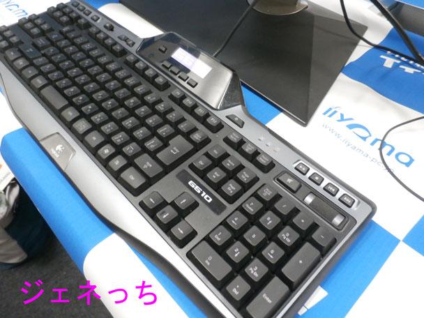 パソコン工房デスクキーボー