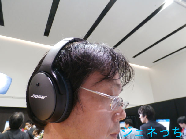 Bose-QuietComfort-25-(ブラ