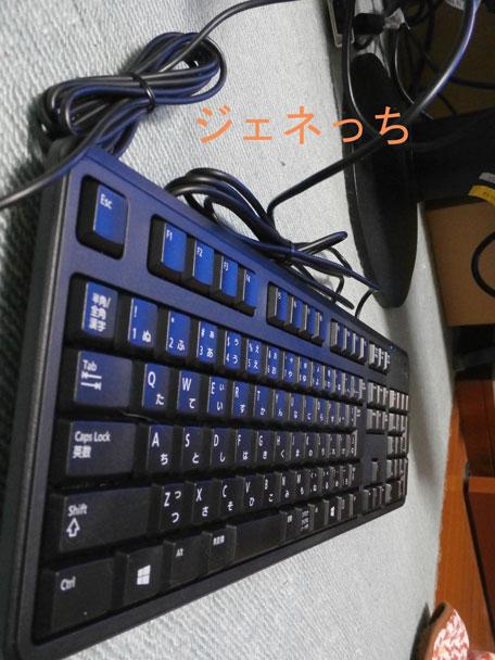 Optiplex3020Microキーボード