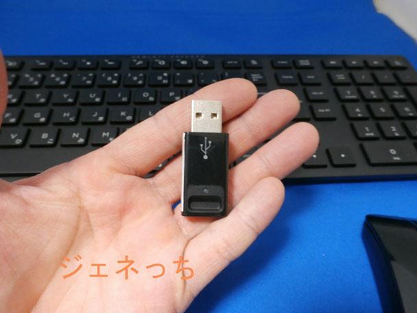 ENVYPhoenix810マウス用レシ