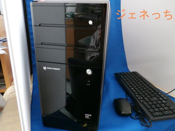 デスクトップPCLM-AR312B