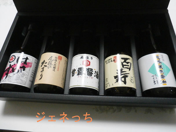 職人醤油5種