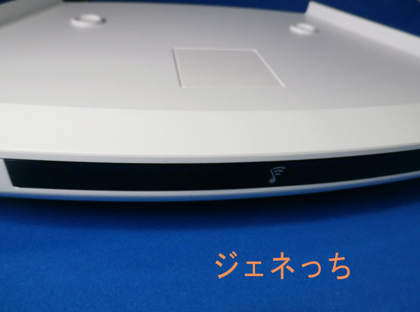 WaveSoundTouch