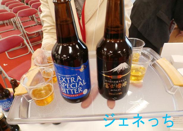 DHCのビール