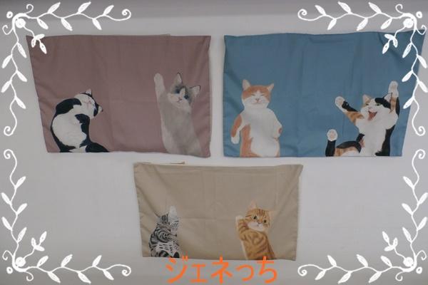 猫まみれまくらカバー3種類
