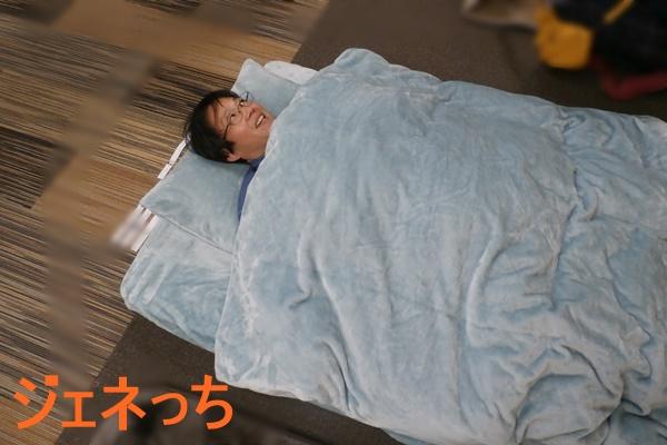ふんわりとろけるシリーズずっと寝ていたくなります
