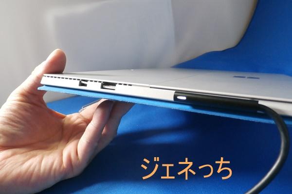 SurfacePro4電源も磁石でついてます