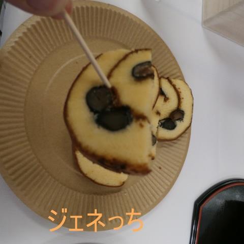 鉢植えセット「京・伏見 三源庵 黒豆ロールカステラ」のロールカステラ試食