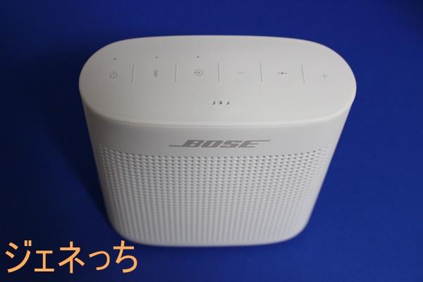SoundLink Color Bluetooth speaker IIボタン部分
