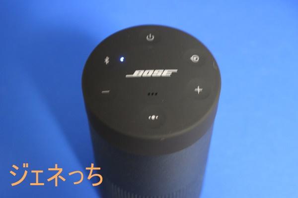 SoundLink Revolve Bluetooth speaker 電源
