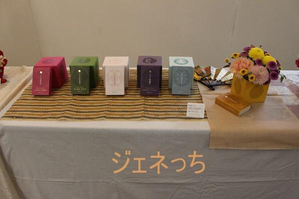 2017敬老の日大江戸香とお花のアレンジメントお香6種