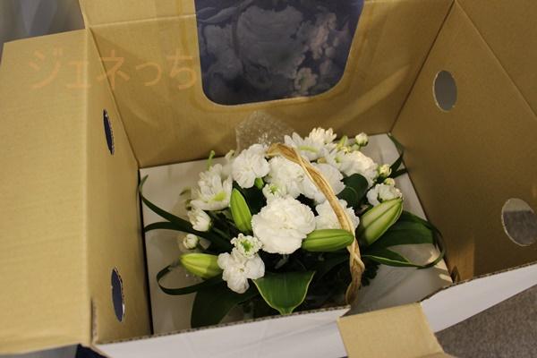 届くお花は、こんな感じでしっかりしてい