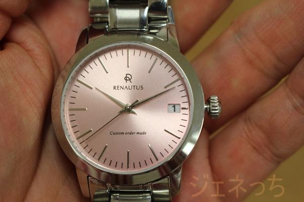 ルノータスの腕時計、こんな感じにもできます。