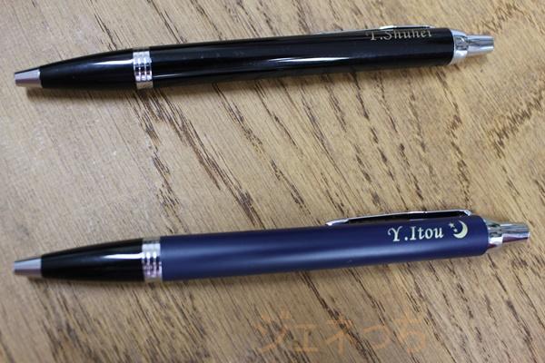 ベルビーフェリノン 名前入りボールペン パーカーやクロスのブランドボールペン